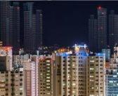 Programa en Dirección Inmobiliaria y Financiera con descuento para colegiados