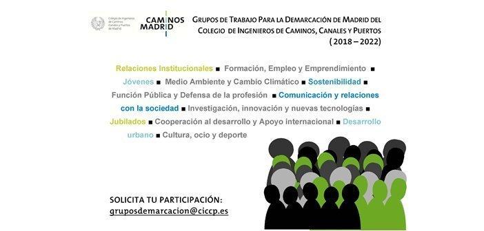 Reunión de los Grupos de Trabajo en la Escuela de Caminos UPM - Caminos Madrid